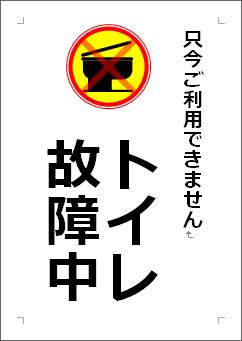 中国おもしろ珍道中,中国最新情報,中国と日本の違い,中国のトイレ