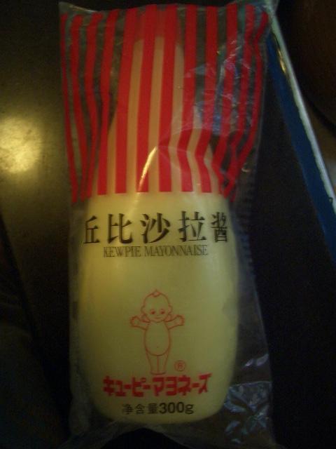 中国おもしろ珍道中,中国最新情報,中国生活