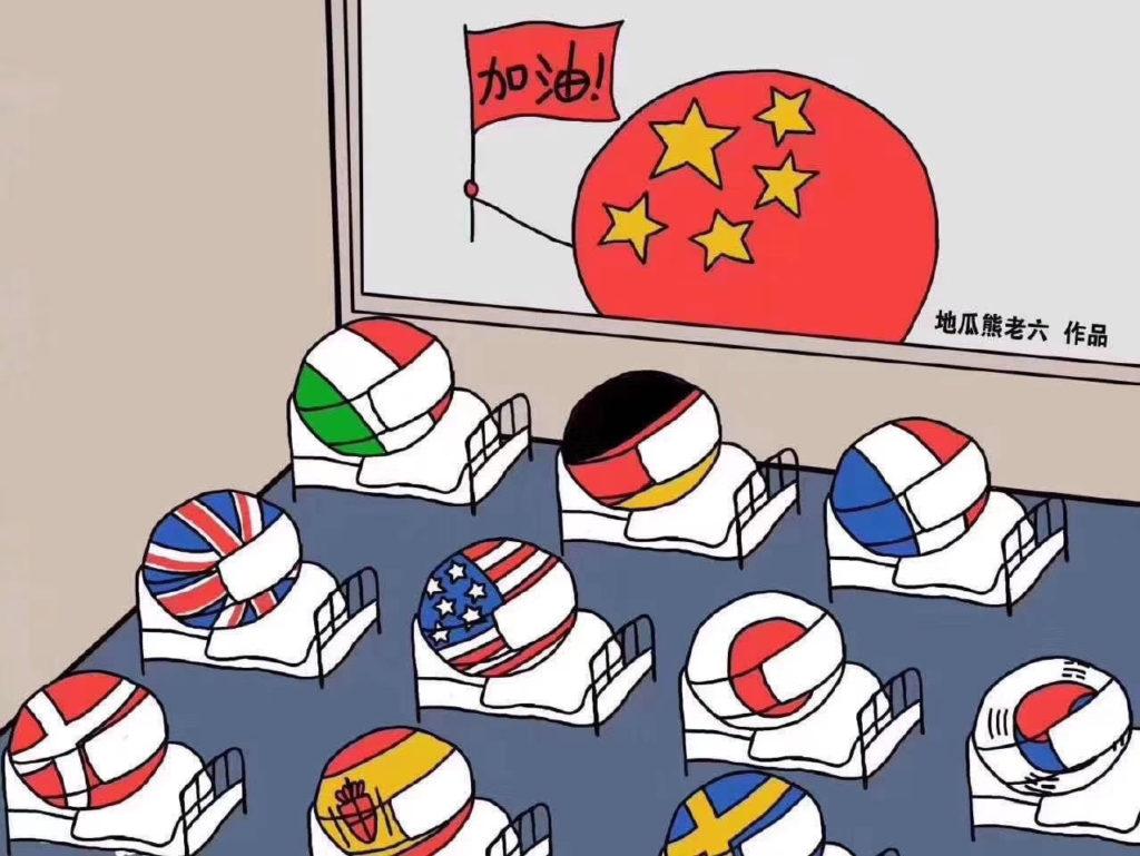 中国おもしろ珍道中,中国最新情報,新型コロナウイルス,コロナウイルス情報,外国人入国禁止,中国時事ネタ,コロナウイルス勝利宣言