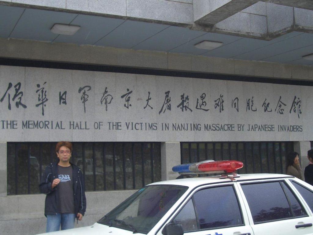中国おもしろ珍道中,中国最新情報,中国国内旅行,南京,南京大虐殺記念館,南京大虐殺