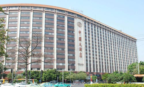 中国おもしろ珍道中,中国最新情報,中国国内旅行,広州,中国大酒店