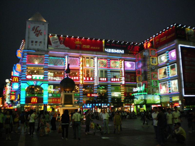 中国おもしろ珍道中,中国最新情報,中国と日本の違い,広州,上下九路