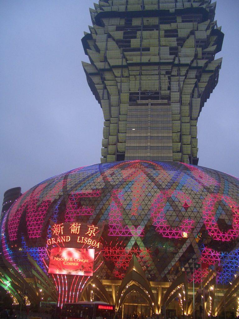 中国おもしろ珍道中,中国最新情報,マカオ旅行,グランドリスボア,ギャンブル必勝法