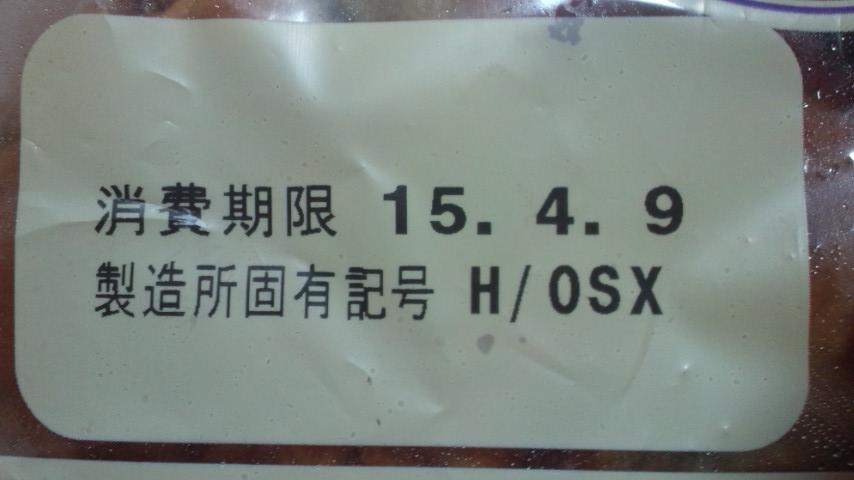 中国おもしろ珍道中,中国最新情報,中国と日本の違い