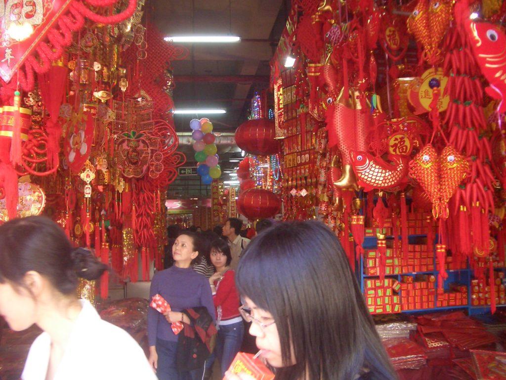 中国おもしろ珍道中,中国最新情報,中国の特徴