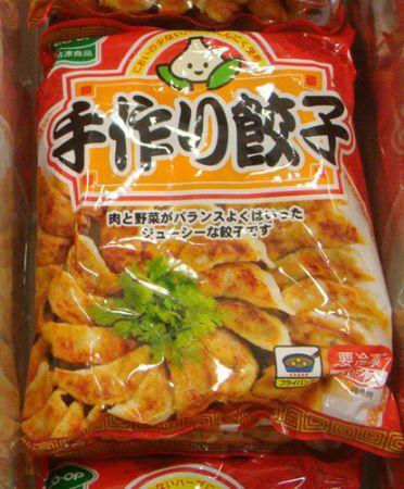 中国おもしろ珍道中,中国最新情報,中国時事ネタ,毒餃子,メタミドホス,天洋食品