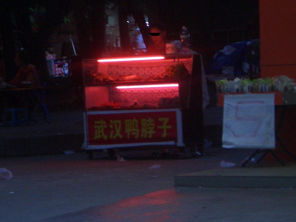 中国おもしろ珍道中,中国最新情報,四川大地震,中国と日本の違い