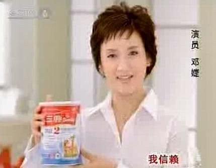 中国おもしろ珍道中,中国最新情報,中国時事ネタ,毒粉ミルク,三鹿粉ミルク,結石のできる粉ミルク