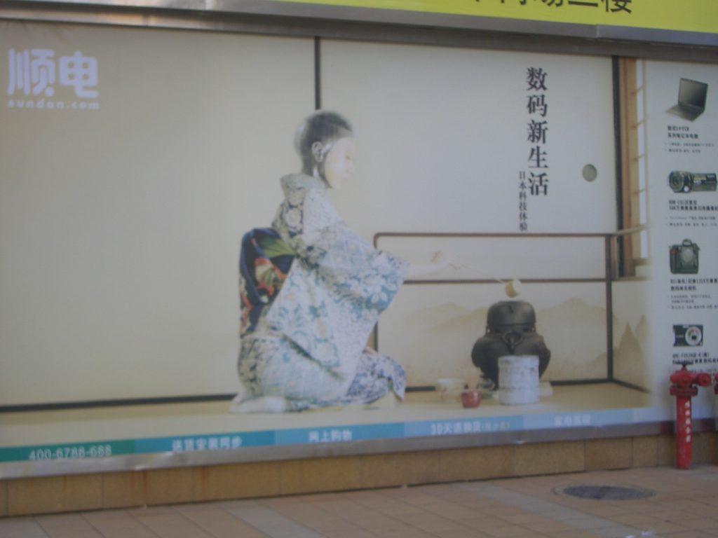 中国おもしろ珍道中,中国最新情報,香港旅行,日本人度チェック