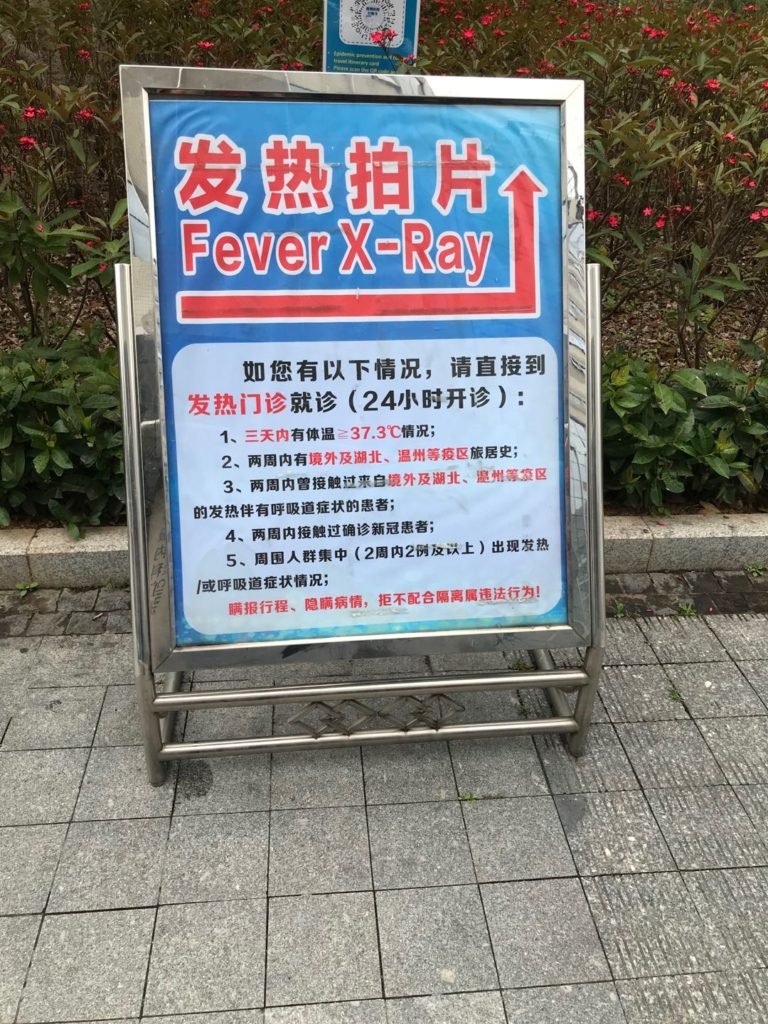 中国おもしろ珍道中,中国最新情報,中国時事ネタ,新型コロナウイルス,パンデミック,PCR検査