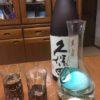 雪国流日本酒の飲み方