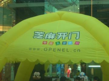 中国おもしろ珍道中,中国最新情報,中国生活,VPN,中国のネット規制