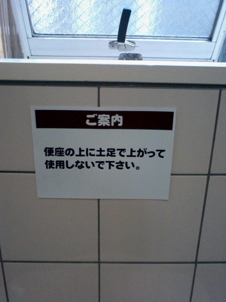 中国おもしろ珍道中,中国最新情報,中国生活,トイレの便座
