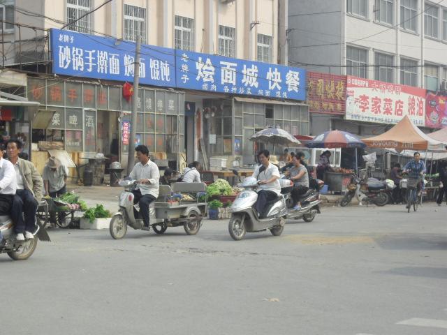 中国おもしろ珍道中,中国最新情報,中国国内旅行,河南,方城