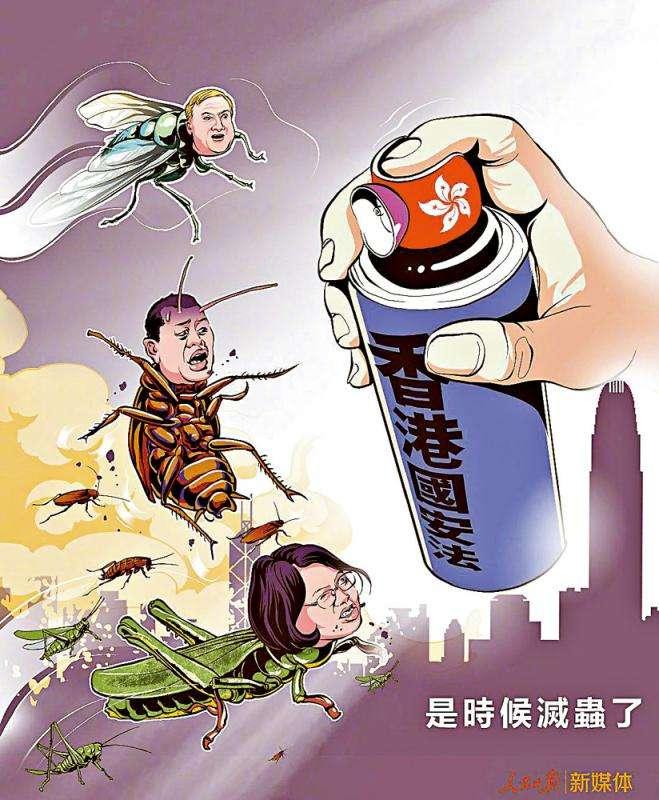中国おもしろ珍道中,中国最新情報,中国時事ネタ,国家安全法,香港デモ
